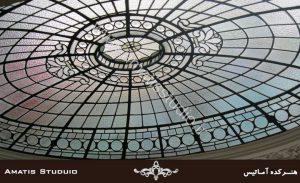 گنبد شیشه ای - آماتیس استدیو - amatisstudio