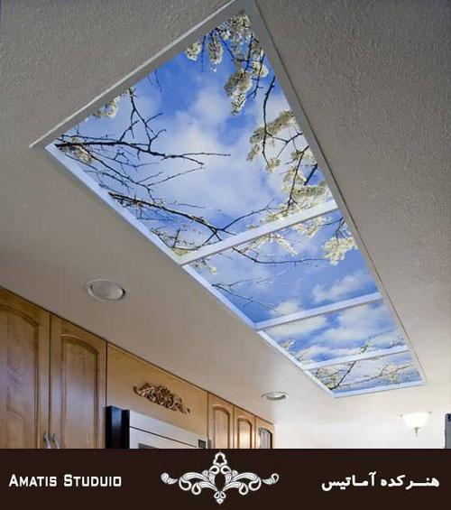 آماتیس استدیو سقف شیشه ایی آشپزخانه