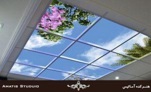 آماتیس استدیو سقف شیشه ایی طرح آسمان