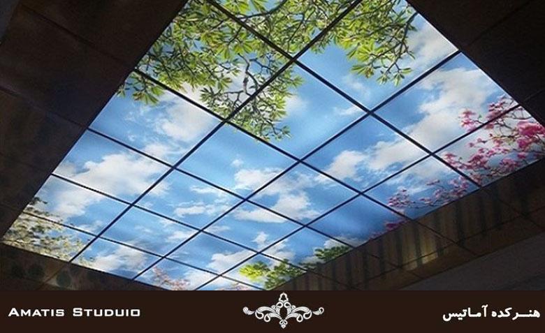 آماتیس استدیو سقف شیشه ایی طرح آسمان2