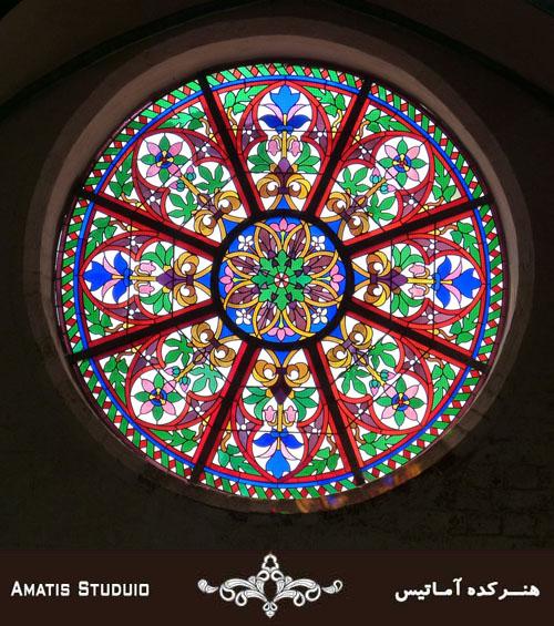 سقف شیشه ایی دایره ایی آماتیس