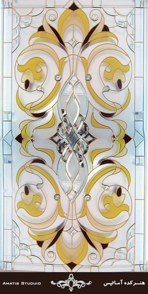 آماتیس استدیو سقف های تزئینی شیشه ایی