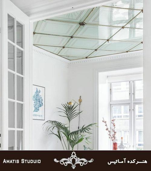 سقف شیشه ایی ساده آماتیس