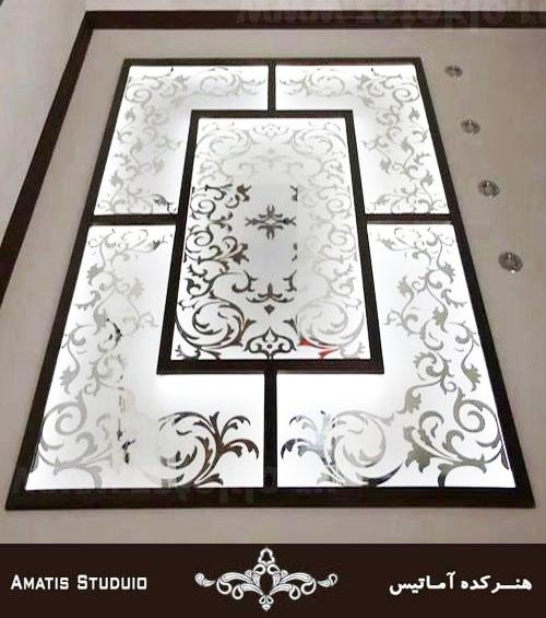 سقف شیشه ایی مستطیلی آماتیس