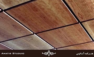آماتیس استودیو با سقف چوبی